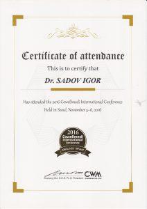 Сертификаты стоматологи